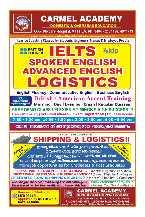 IELTS Coaching Center Kochi & Spoken English & Logistic