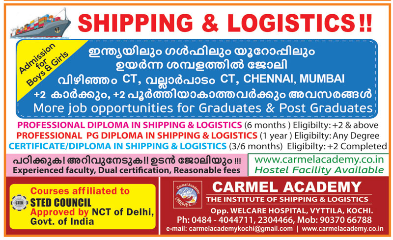 logistic courses kochi