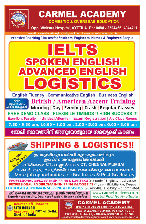 ielts-brochure-full