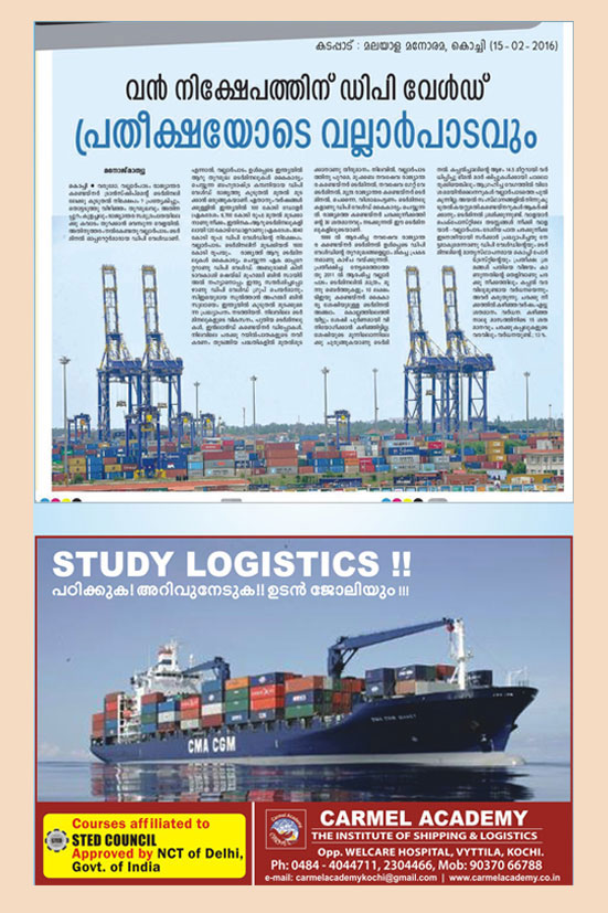 logisitcs-brochure-full