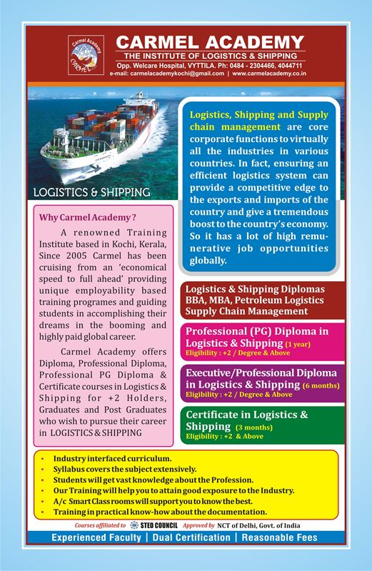 shipping and logistics courses in kochi cochinn