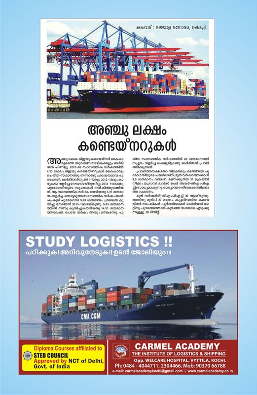 best logistics courses kerala kochi