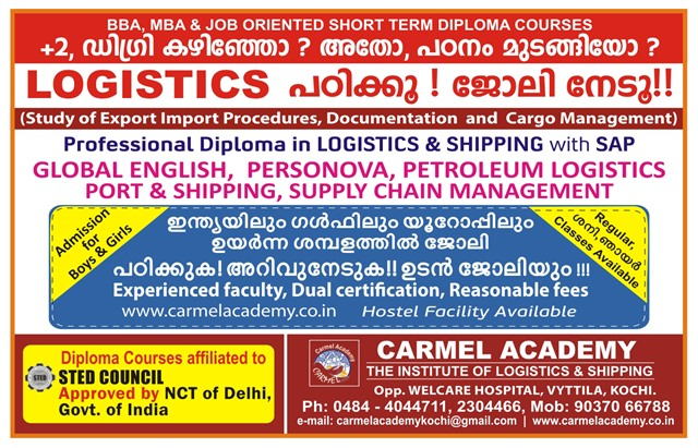best logistics courses kerala